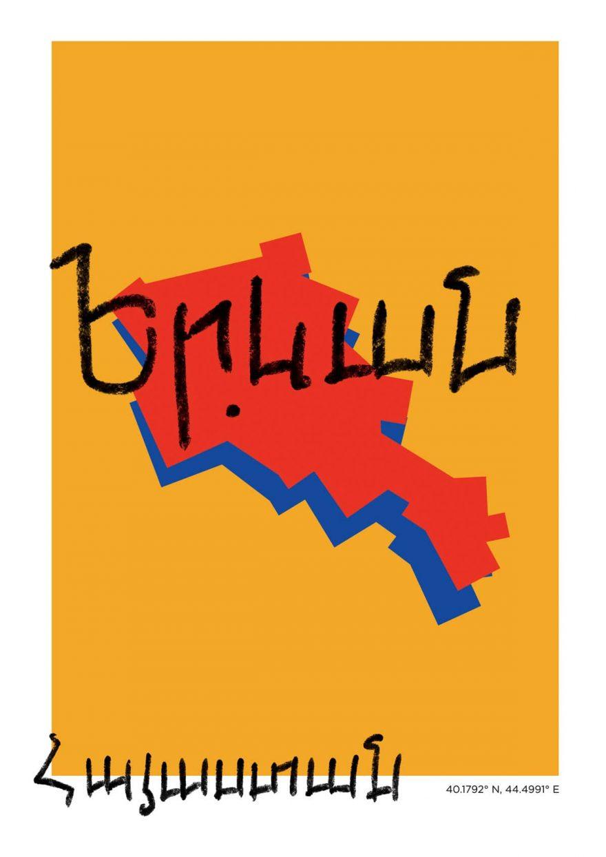 Yerevan Map