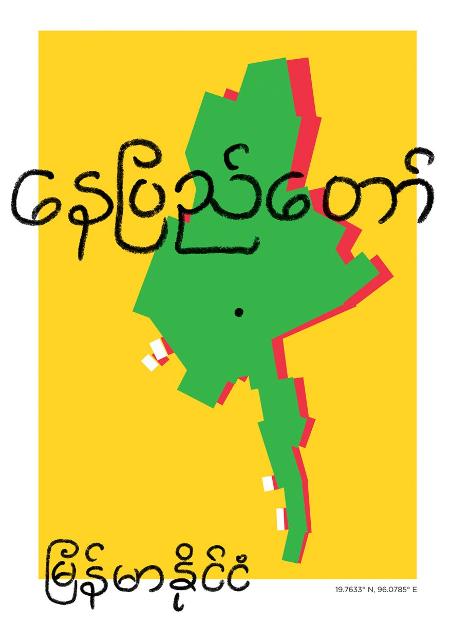 Naypyitaw Map