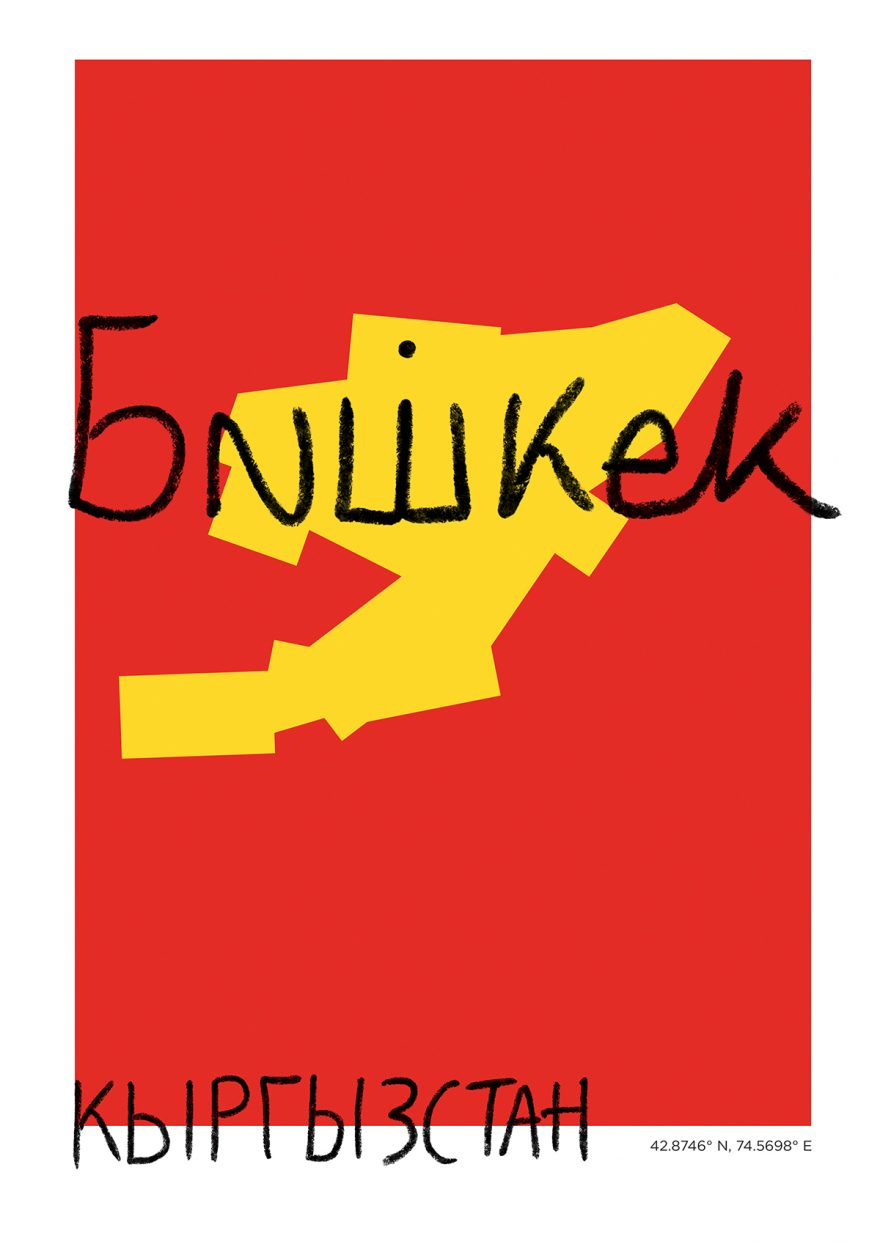 Bishkek Map