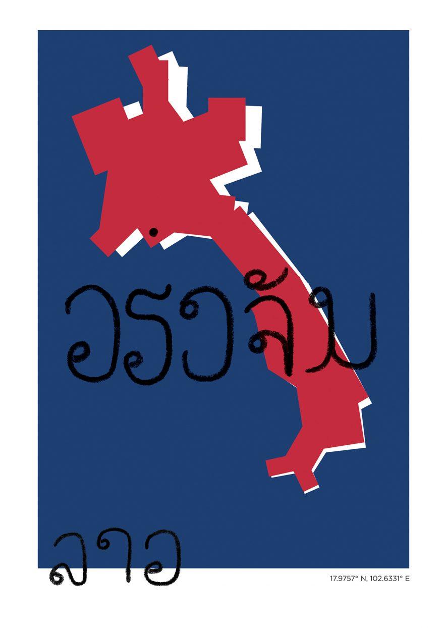Vientiane Map