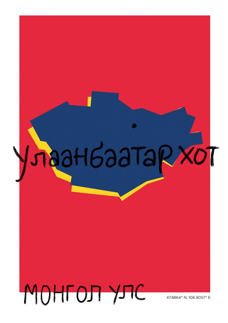 Ulaanbaatar Map