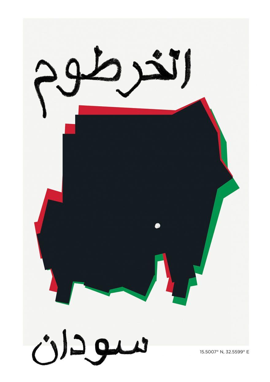 Khartoum Map