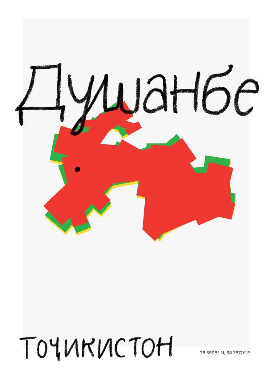 Dushanbe Map