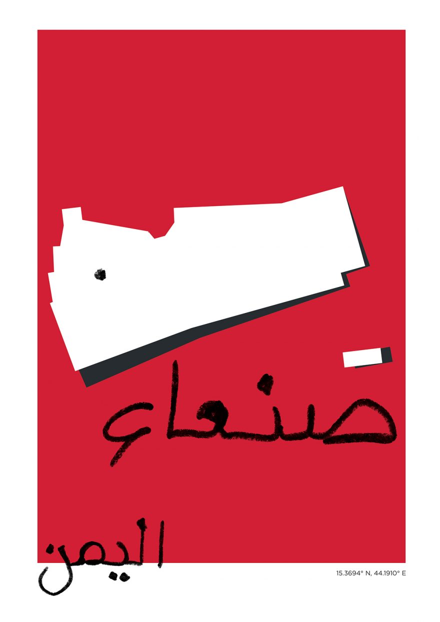 Sana'a Map